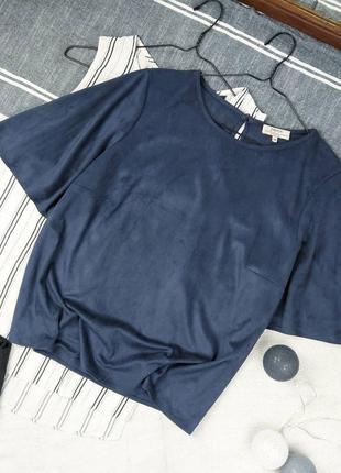 Блуза кофточка из эко замши papaya