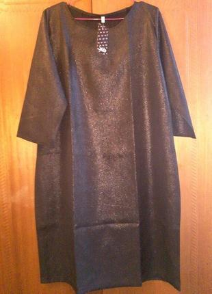 Вечернее платье, р. 56, новое