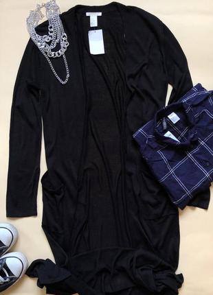 Длинный чёрный кардиган миди к полу легкая вязка с карманами без застежек