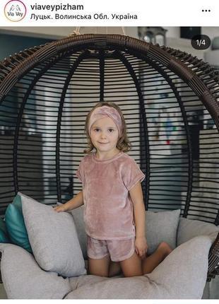 Дитячий комплект,піжама,домашній одяг