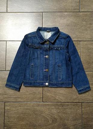 Джинсовая курточка # джинсовый пиджак