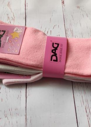 Розовые  гольфики, упаковка 3 пары
