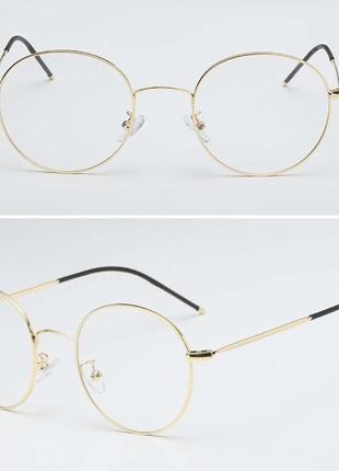 Окуляри, очки