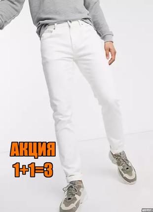 💥1+1=3 фирменные узкие зауженные мужские белые джинсы h&m, размер 42 - 44