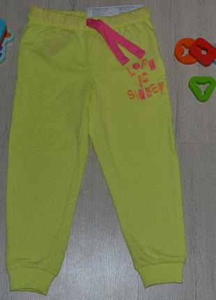 Детские штаны.  дитячі спортивні штани lupilu  джогеры