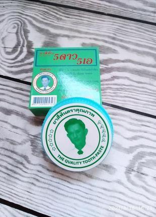 Тайская отбеливающая зубная паста 5star5a