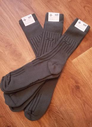 Носки мужские вонные