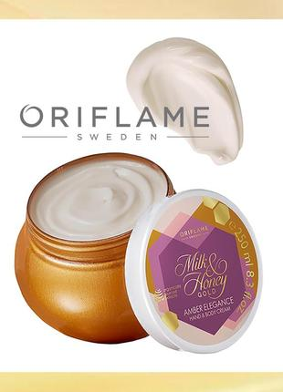 Крем д рук і тіла/тела лаванда й амбра milk & honey gold oriflame оріфлейм орифлейм 35956