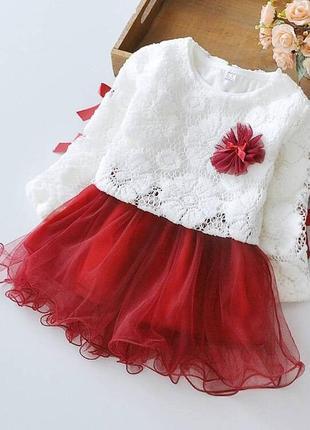 Любимые наборы, платье +кофта