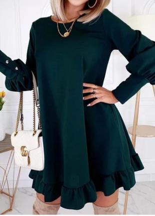 Платье  костюмка армани