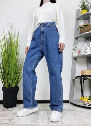 Mom jeans, с высокой талией(посадкой)