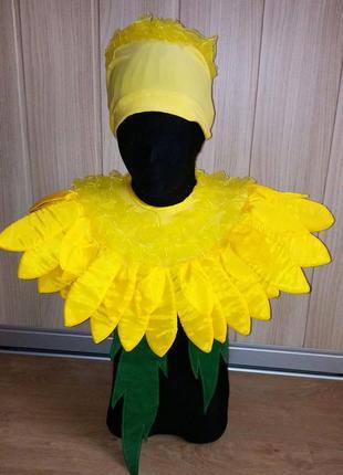 Карнавальний костюм кульбаби