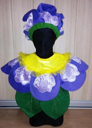 Карнавальний костюм фіалки
