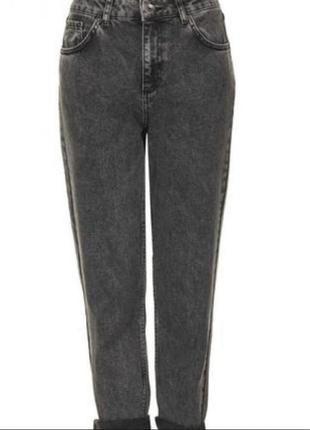 Mom jeans, с высокой талией{посадкой}