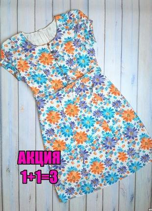 💥1+1=3 красивое белое платье сарафан миди цветочный принт, размер 42 - 44