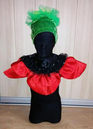 Карнавальний костюм мак