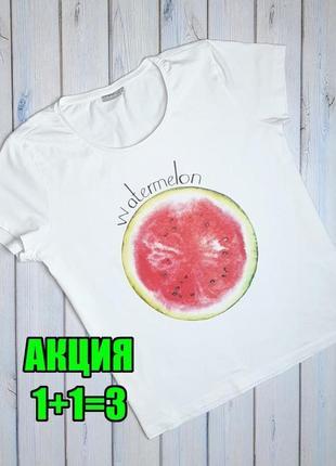 💥1+1=3 отличная женская белая футболка с арбузом fransa, размер 52 - 54