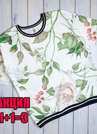 💥1+1=3 красивая женская футболка в цветочный принт saint tropez, размер 46 - 48