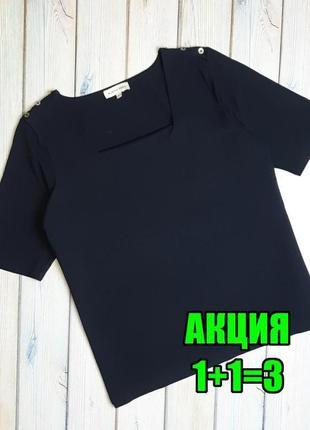 💥1+1=3 отличная темно-синяя женская трикотажная футболка austin reed, размер 48 - 50