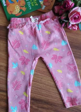 Классные трикотажные штанишки,брючки pep&co на 12-18 месяцев.