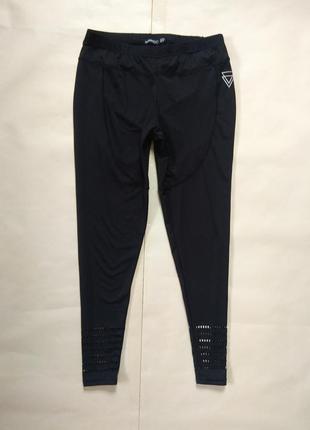 Брендовые черные спортивные штаны леггинсы boohoo, 14 pазмер.