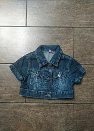 Укороченный пиджак # джинсовый пиджак