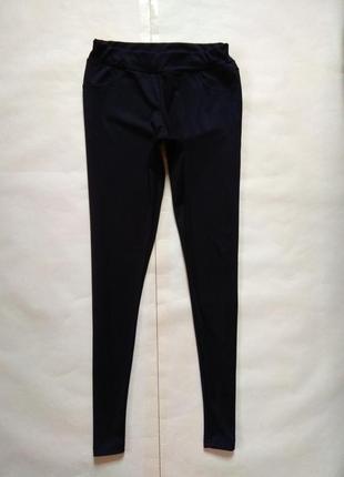 Стильные черные леггинсы скинни demargo, 14 размер.