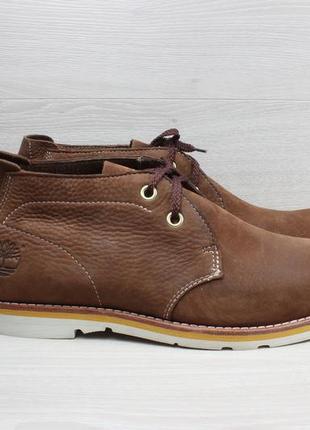 Мужские кожаные ботинки / полуботинки timberland оригинал, размер 45