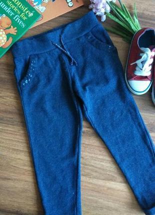 Модные трикотажные штанишки,брючки ff на 2-3 года.