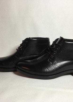 Мужская обувь «модельное» зима