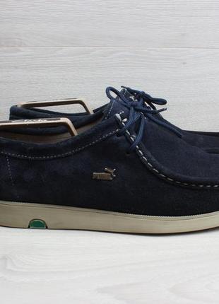 Замшевые мужские ботинки / полуботинки puma оригинал, размер 43 (wallabee)