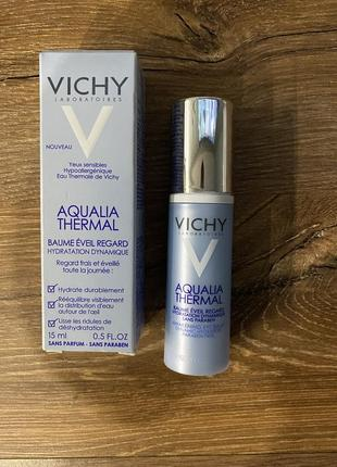 Бальзам для глаз vichy aqualia thermal