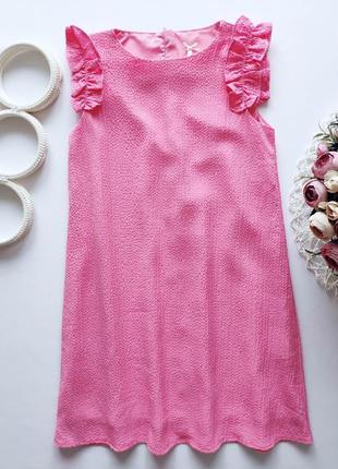 Нарядное розовое платье  артикул: 8227
