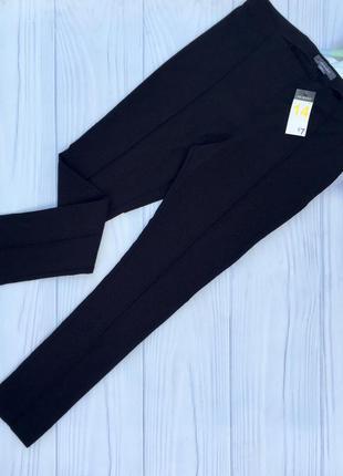 Стильные зауженные брюки primark