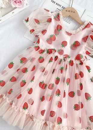 Сказочное платье strawberry