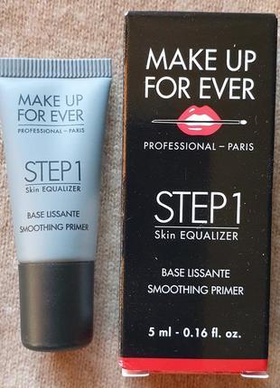 Разглаживающий праймер под макияж make up for ever, скрывает поры