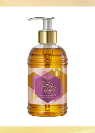 Рідке мило лаванда й амбра milk & honey gold oriflame оріфлейм орифлейм 35954 жидкое мыло