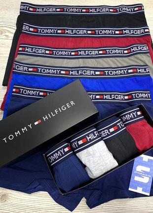 Трусы мужские tommy hilfiger 4 штук в подарочной коробке/ труси чоловічі