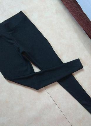 Стильные леггинсы штаны скинни с высокой талией m&s, 10 pазмер.