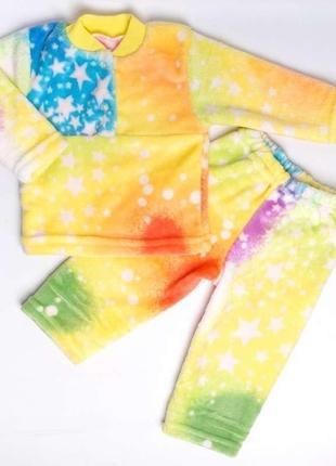 Пижама детская на 2-х пуговицах жёлтого цвета рваная махра