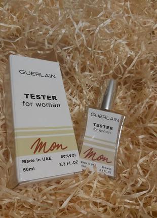 Женский аромат, духи, парфюм, тестер 60 мл эмираты, mon. пробник, туалетная вода