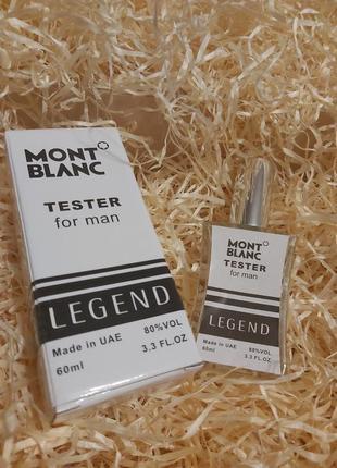 Мужской аромат, духи, тестер 60 мл эмираты, парфюм, пробник, туалетная вода