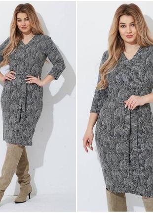 Платья в рубчик размеры 46-60