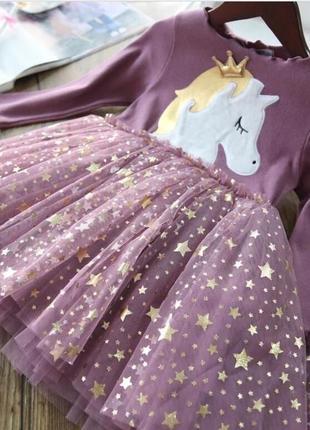 Платье с единорогом