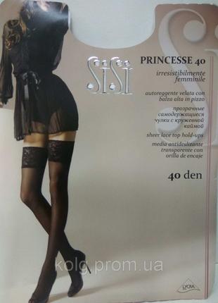 Красивые самодержащиеся чулки sisi princesse - 20 den
