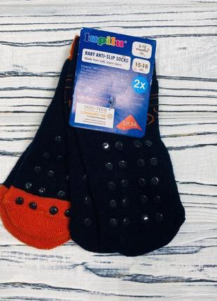 Носки махра комплект lupilu