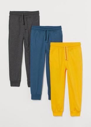Джогери, штани спортивні, комплект