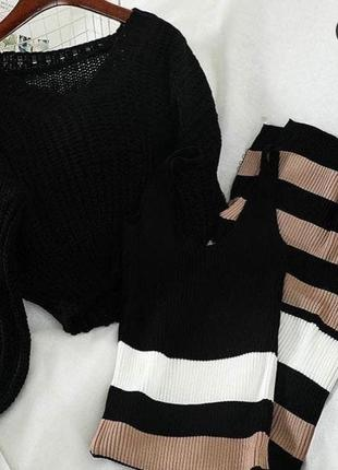 Костюм комплект prjamoi двойка платье и кофта свитер полосатое в полоску теплое тёплое