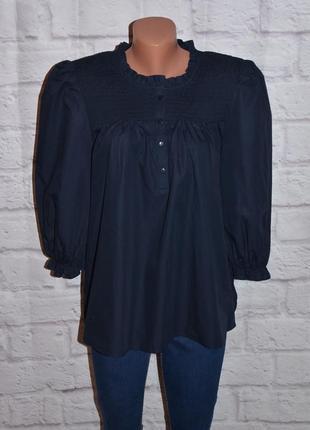 """Блуза свободного кроя с объемными рукавами """"next"""""""