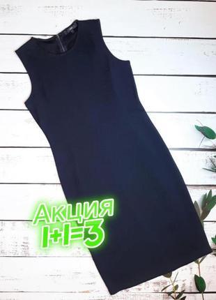 1+1=3 фирменное темно-синее строгое платье миди next, размер 48 - 50